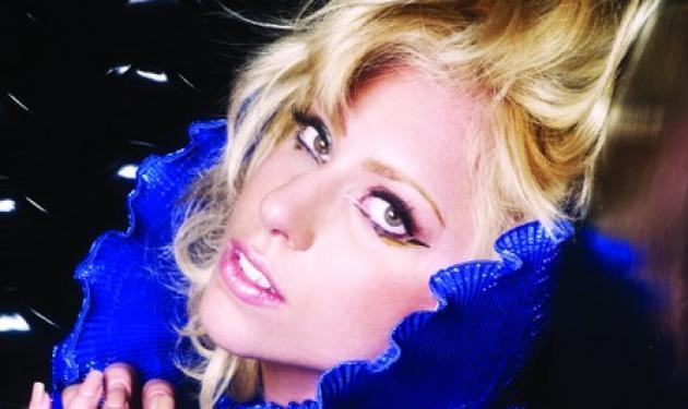 Έτσι χάνει τα κιλά… η Lady Gaga! | tlife.gr