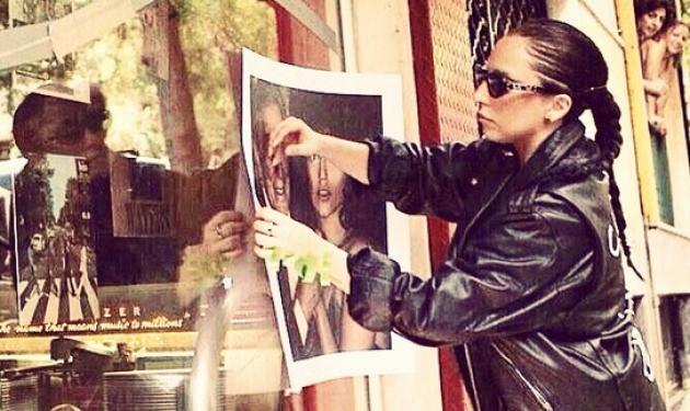 Lady Gaga: Πήγε στα Εξάρχεια να αγοράσει δίσκους σε βινύλιο και βρήκε κλειστά τα μαγαζιά! | tlife.gr