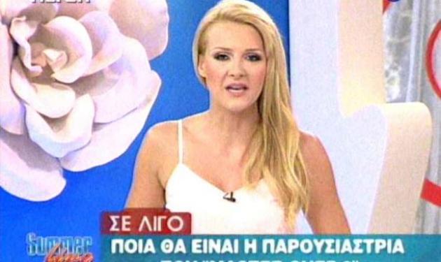 Oυπς! Βγήκε κατά λάθος στον αέρα ενώ έβριζε! Βίντεο   tlife.gr