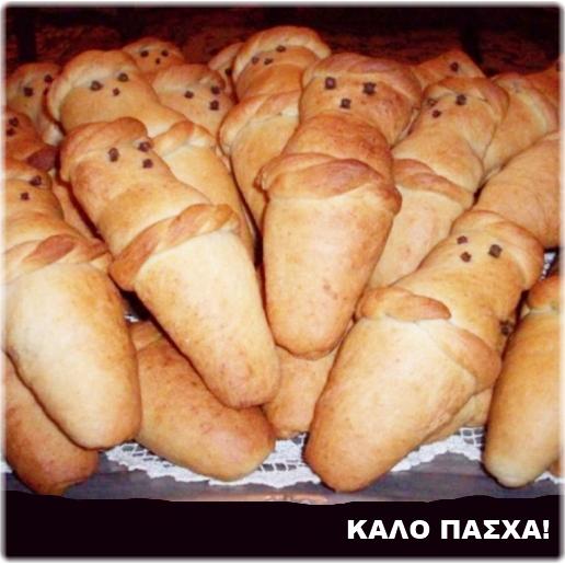 Λαζαράκια! Γλυκά ψωμάκια…