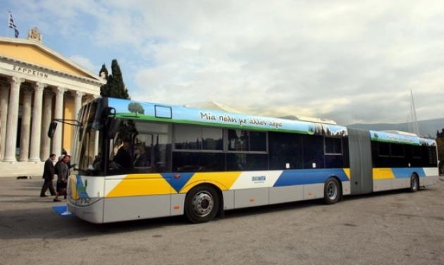Έρχονται τα πάνω – κάτω στα δρομολόγια των λεωφορείων. Μάθε τις αλλαγές. | tlife.gr