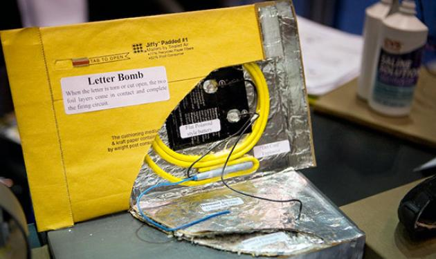 Σε φάκελο η σε δέμα η βόμβα στο υπουργείο; | tlife.gr