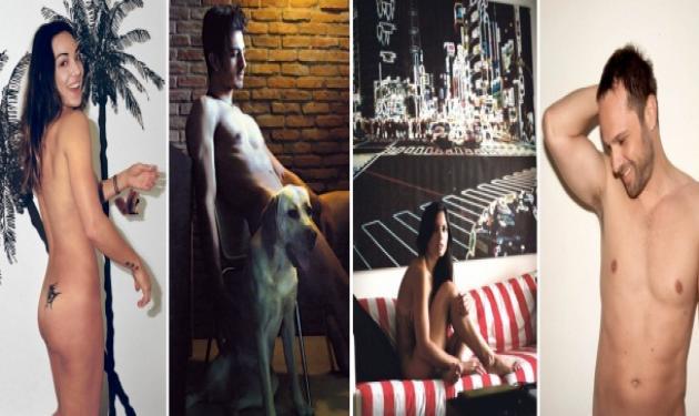 Οι stars φωτογραφίζονται ξανά γυμνοί για το Naked City της Lifo!   tlife.gr