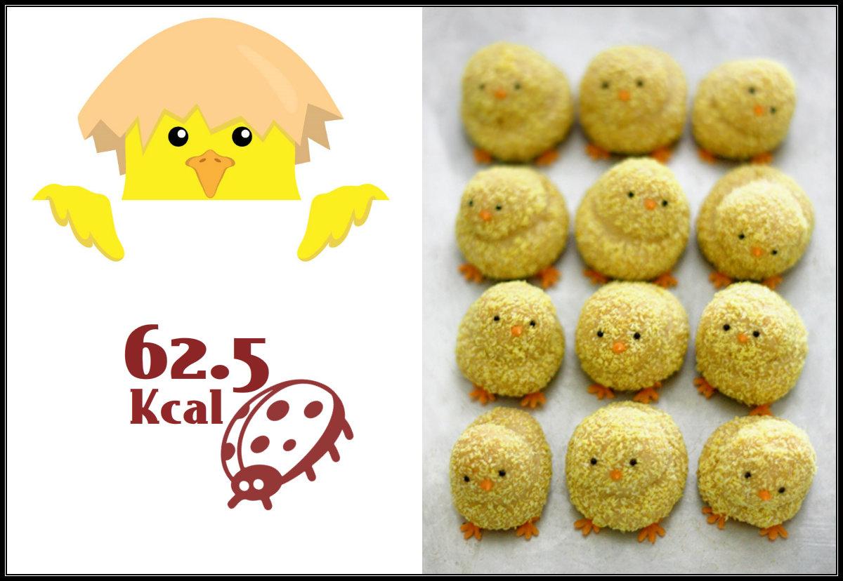 11 | Cookies Κοτοπουλάκια