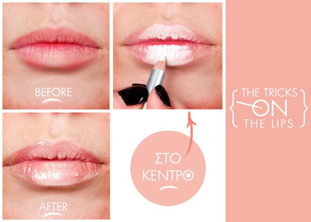 Το trick για να κάνεις τα χείλη σου να δείχνουν μεγαλύτερα! | tlife.gr