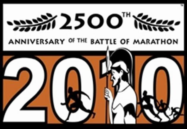 Ο Μαραθώνιος έγινε 2500 ετών…τι λες να το γιορτάσουμε; | tlife.gr