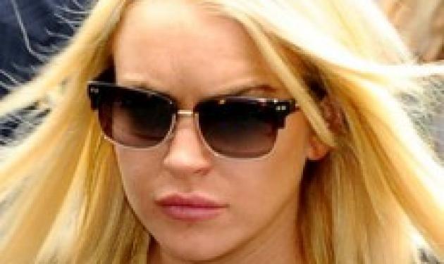 Ελεύθερη η Lindsay Lohan;