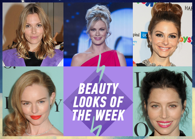 Τα top 10 beauty looks της εβδομάδας! Ψήφισε το αγαπημένο σου!