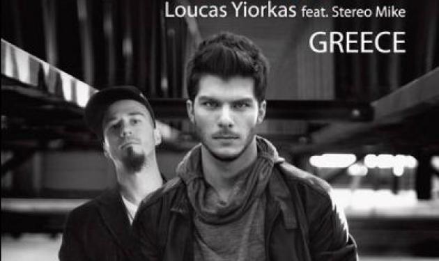 Μάθε τα πάντα για την εμφάνιση του Λούκα και του Stereo Mike στη Eurovision! | tlife.gr