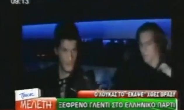 Το ελληνοκυπριακό πάρτυ για την Eurovision στο Ντίσελντορφ! | tlife.gr