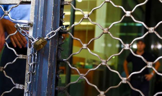 Σε απεργιακό κλοιό η χώρα – Χωρίς φαρμακεία, γιατρούς και δικηγόρους! | tlife.gr