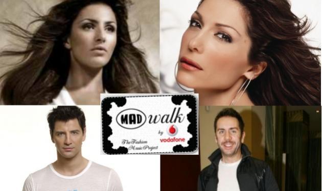 Βανδή, Ρουβάς, Παπαρίζου: Σήμερα οι πρόβες για τo Madwalk! | tlife.gr