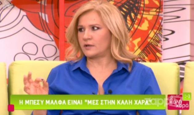 """Μπέσυ Μάλφα: """"Η Τατιάνα Στεφανίδου ήταν στα παιδιά θαύματα""""!"""