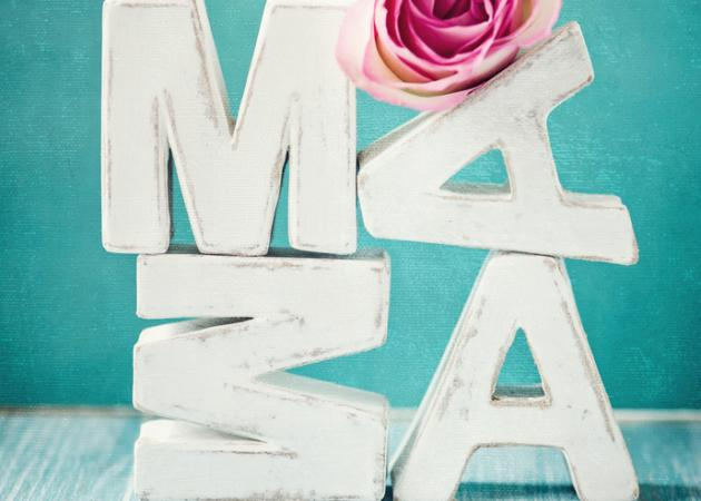 Γιορτή της Μητέρας! 20+1 αποφθέγματα για να τιμήσουμε τη μαμά μας…   tlife.gr