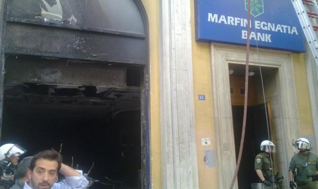 Ανακοίνωση – καταπέλτης της Marfin | tlife.gr
