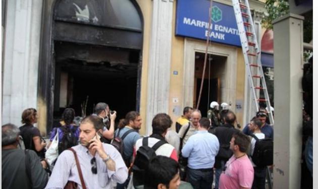 Το βίντεο του εμπρησμού!   tlife.gr