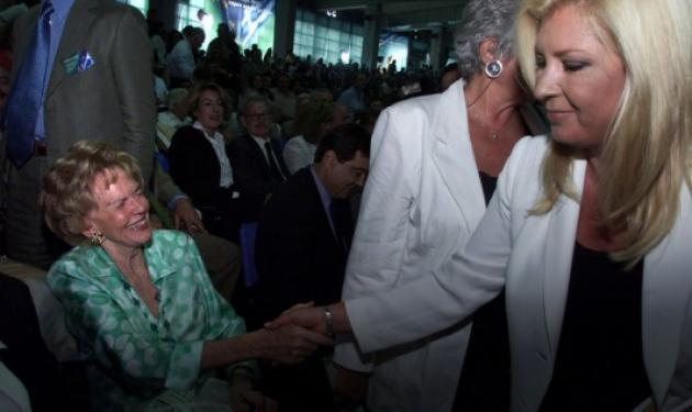 Μαργαρίτα Παπανδρέου: Αποκαλύπτει πως ο Ανδρέας Παπανδρέου δεν είχε σκοπό να παντρευτεί τη Δήμητρα