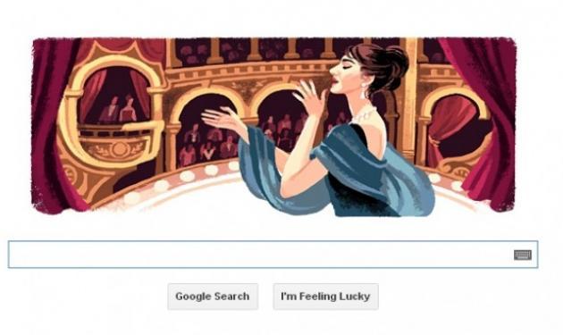 Μαρία Κάλλας: Η Google τιμά τα 90α γενέθλια της μεγάλης ντίβας