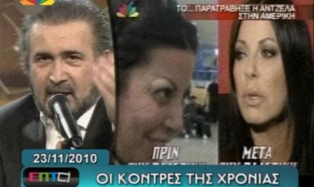 Οι τηλεοπτικές κόντρες του 2010! | tlife.gr
