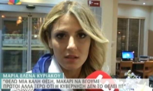Eurovision 2015 – Μαρία Έλενα Κυριάκου: «Ξέρω ότι η κυβέρνηση δεν θέλει να βγούμε πρώτοι» | tlife.gr