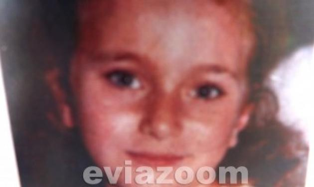 Εύβοια: Σπαραγμός στη Χαλκίδα για το θάνατο της μικρής Μαρίας | tlife.gr