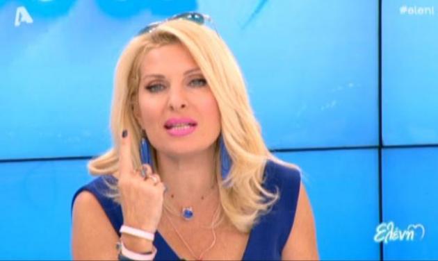 Έξαλλη η Ελένη Μενεγάκη με το ψεύτικο προφίλ της στο twitter! | tlife.gr