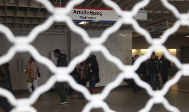 Νέα απεργιακή ταλαιπωρία! Αύριο 24ωρη απεργία σε ΜΕΤΡΟ και ΗΣΑΠ! | tlife.gr