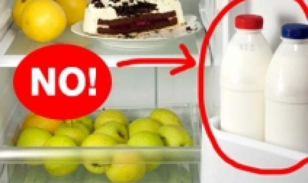 Προσοχή! Μην βάζεις το γάλα στην πόρτα του ψυγείου. Δες γιατί…