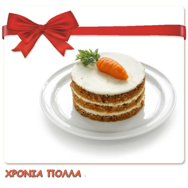 5 | Mini Carrot Cakes