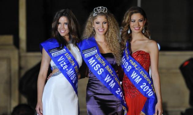 2η η Ελλάδα στον διαγωνισμό »Miss Παγκόσμιο Κύπελλο 2010»! | tlife.gr