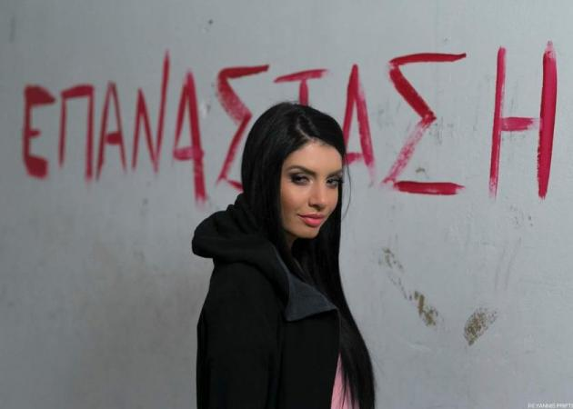 Αλεξία Μιχαήλ: Το εκ γενετής σημάδι στο λαιμό της τραγουδίστριας, ο καρκίνος που εμφανίστηκε στο ίδιο σημείο και το χειρουργείο των 7,5 ωρών | tlife.gr
