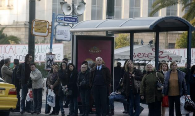 Συνεχίζεται η ταλαιπωρία με απεργίες στα ΜΜΜ και συλλαλητήριο στο κέντρο της Αθήνας! | tlife.gr