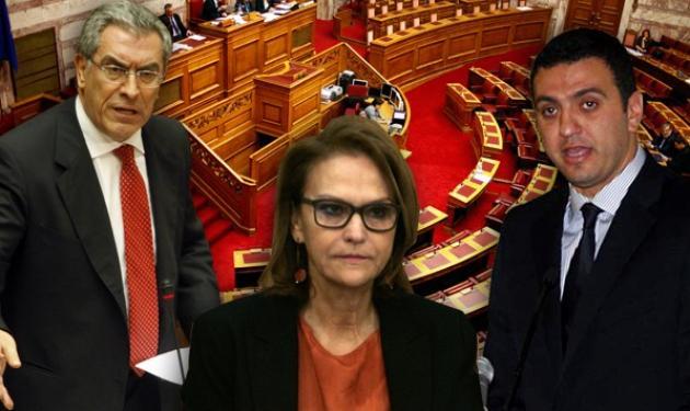 Κικίλιας, Καπερνάρος και Ρεπούση οι βουλευτές που ελέγχονται γιατί έβγαλαν λεφτά στο εξωτερικό