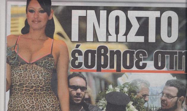 Γνωστό μοντέλο σκοτώθηκε σε τροχαίο! | tlife.gr