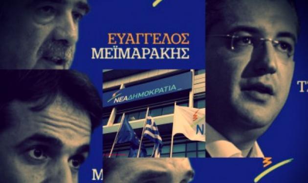 Νέα Δημοκρατία – Αποτελέσματα: Τρολάρισμα δίχως τέλος στο twitter για τις #eklogesnd!