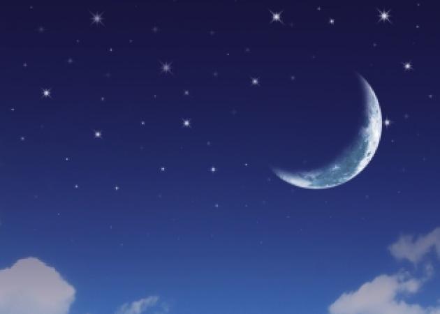 Νέα Σελήνη στον Τοξότη: Τι καλό υπόσχεται; Πως επηρεάζει ερωτικά και επαγγελματικά;