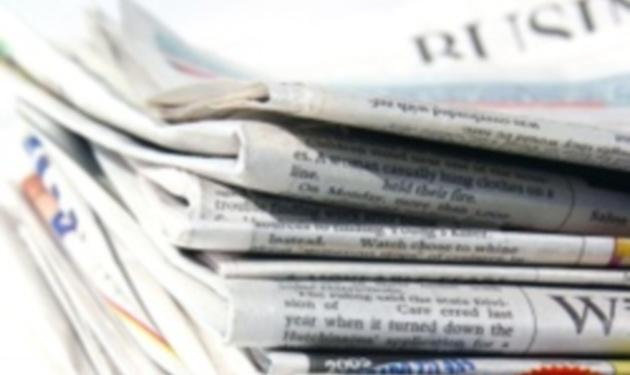 Κρίσιμες οι επόμενες μέρες για το μέλλον της έντυπης δημοσιογραφίας