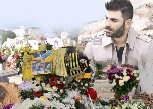 Παντελής Παντελίδης: Πλημμύρισε με λουλούδια ο τάφος του! Σήμερα έγιναν τα εννιάμερα
