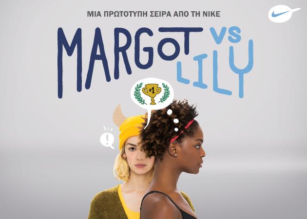 Τι να φορέσεις στη γυμναστική σου! Τα νέα items της Nike είναι εδώ | tlife.gr