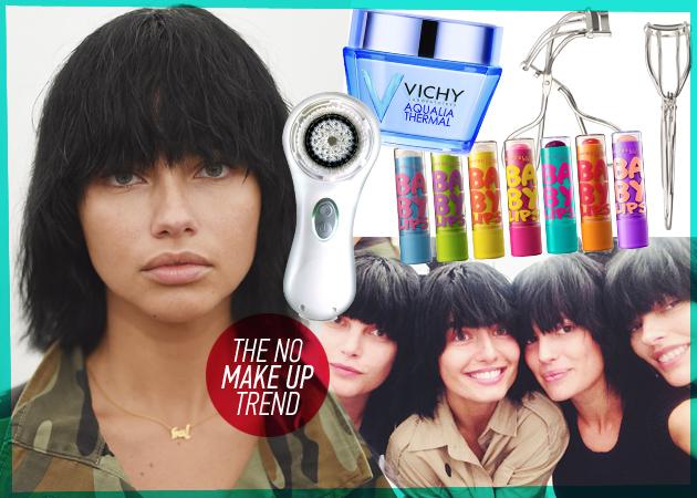 The No MAke Up Trend! Πώς να φροντίσεις την επιδερμίδα σου τόσο ώστε να μην χρειάζεσαι make up! | tlife.gr