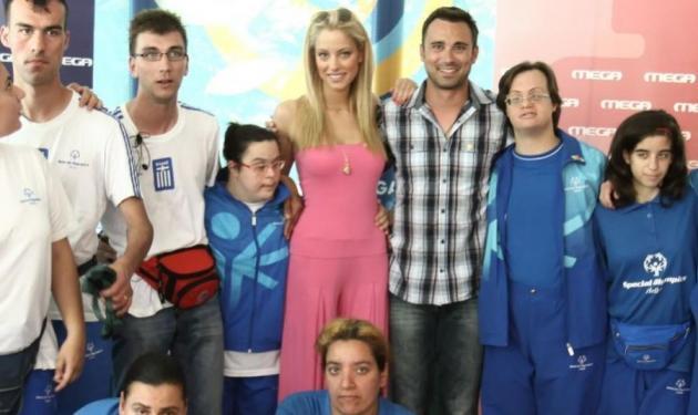 Νομικού – Καπουτζίδης: Στηρίζουν τους Special Olympics | tlife.gr