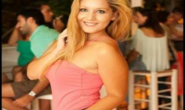 Νεκρή βρέθηκε η 21χρονη καλλονή που έψαχνε χθες η εκπομπή της Τατιάνας Στεφανίδου