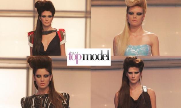 4ab3ee7bb4e Ποιες είναι οι 4 υποψήφιες του μεγάλου τελικού του Next Top Model ...