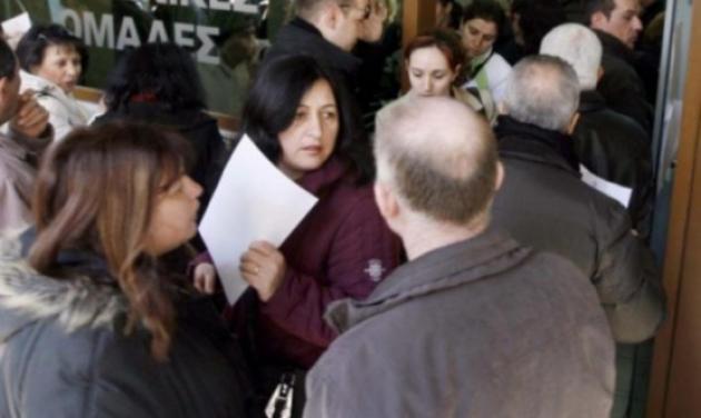 Πρόγραμμα του ΟΑΕΔ για 6.000 προσλήψεις | tlife.gr