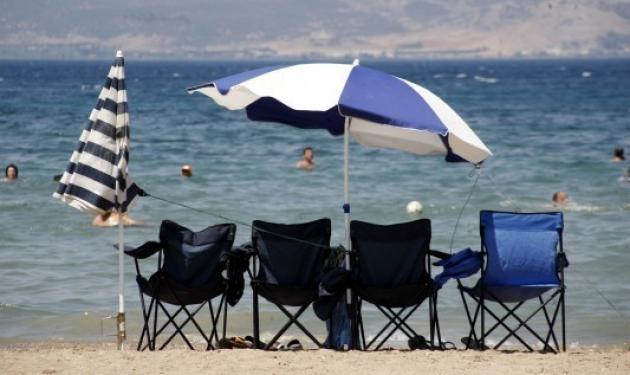 Κοινωνικός τουρισμός ΟΑΕΔ: Πως να κάνετε αίτηση online   tlife.gr