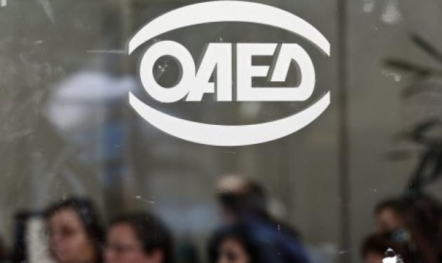 50.000 άνεργοι θα προσληφθούν με το πρόγραμμα του ΟΑΕΔ | tlife.gr