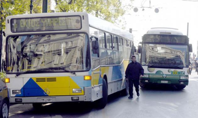 Aλλαγές στα μέσα μαζικής μεταφοράς σήμερα!   tlife.gr