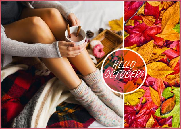 ΜΗΝΙΑΙΕΣ ΠΡΟΒΛΕΨΕΙΣ – Οκτώβριος 2017: Πώς θα είναι ο μήνας σου σύμφωνα με το ζώδιό σου; | tlife.gr