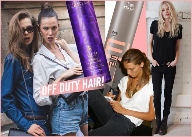 Models off duty! 8 ξηρά σαμπουάν που θα σου δώσουν τα μαλλιά των μοντέλων!