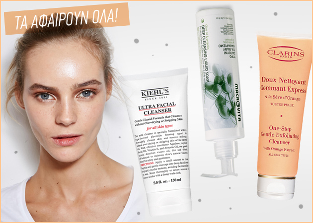 10 καθαριστικά gel που αφαιρούν τα πάντα από το πρόσωπό σου. Χωρίς κόπο!
